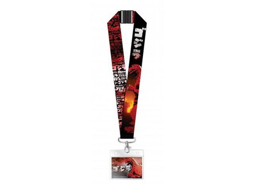 Lanyard - Godzilla Deluxe with Card Holder