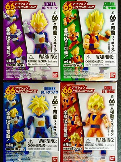 Dragon Ball Kai Shokugan Action 66 Blind Bag Mini Figure