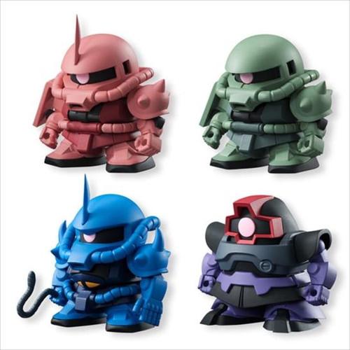 Gundam Build Model Vol. 2 Blind Bag Mini Figure