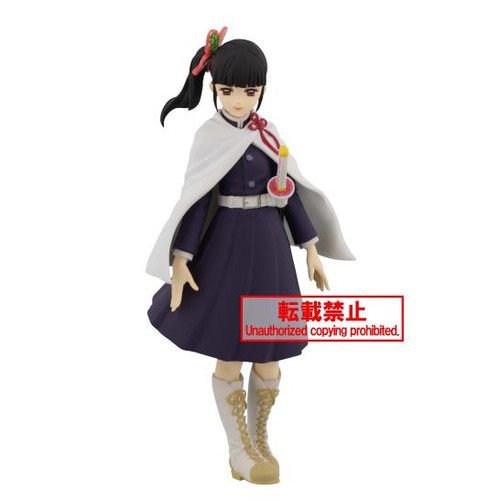 Demon Slayer Kanao Tsuyuri vol.7 Banpresto Statue