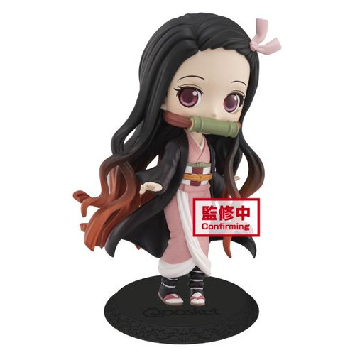 Nezuko Kamado Q Posket Demon Slayer Banpresto Statue