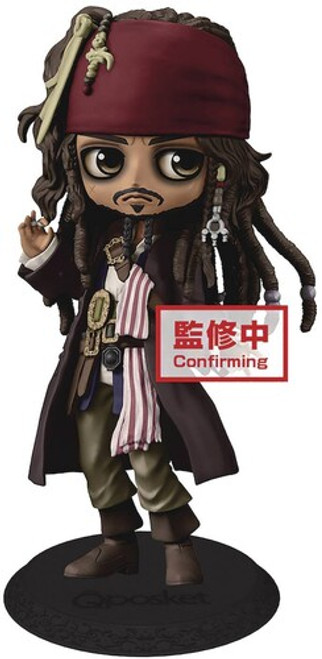 Banpresto Pirates of the Caribbean Jack Sparrow Q Posket