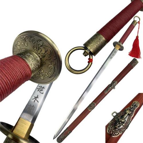 Hua Mulan Handmade Sword
