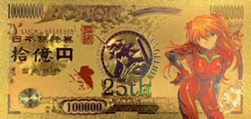 Evangelion Anime (Asuka Langley) Souvenir Coin Banknote