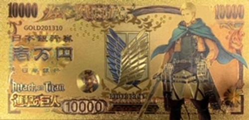 Attack on Titan Anime (Reiner Braun) Souvenir Coin Banknote