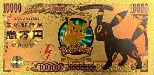 Pokemon Anime (Umbreon) Souvenir Coin Banknote