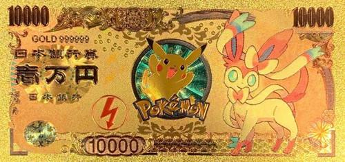 Pokemon Anime (Sylveon) Souvenir Coin Banknote