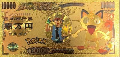 Pokemon Anime (Meowth) Souvenir Coin Banknote