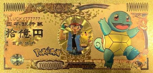 Pokemon Anime (Squirtle) Souvenir Coin Banknote