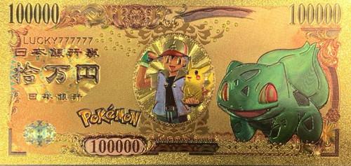 Pokemon Anime (Bulbasaur) Souvenir Coin Banknote