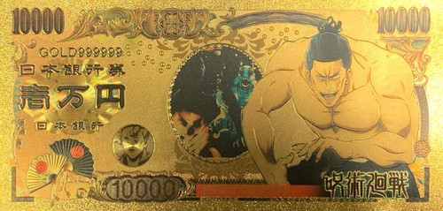 Jujutsu Kaisen Anime (Aoi Todo) Souvenir Coin Banknote