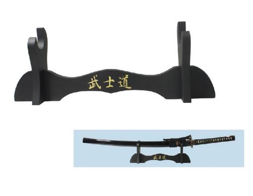 "Single Table Samurai Sword Stand (Black) 16.5"""