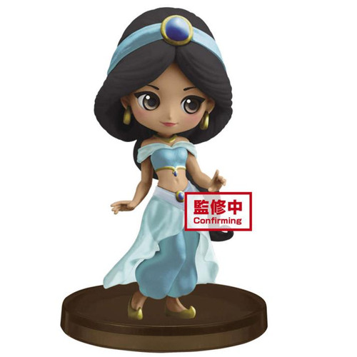 Q posket Petit - Disney Girls Festival (Jasmine)