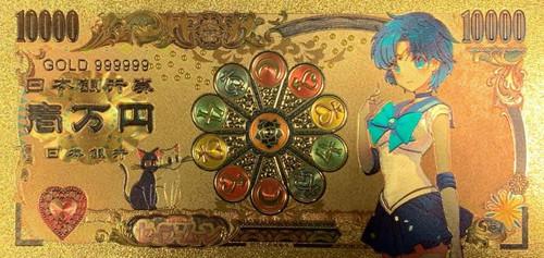 Sailor Moon Anime (Sailor Mercury) Souvenir Coin Banknote