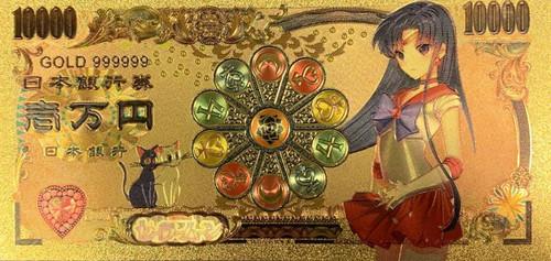 Sailor Moon Anime (Sailor Mars) Souvenir Coin Banknote