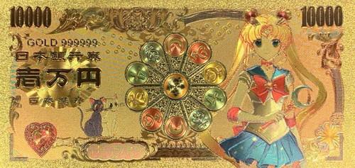 Sailor Moon Anime (Sailor Moon) Souvenir Coin Banknote