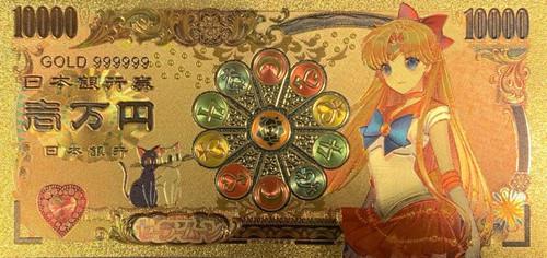 Sailor Moon Anime (Sailor Venus) Souvenir Coin Banknote