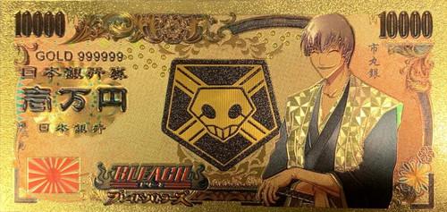 Bleach Anime (Gin Ichimaru) Souvenir Coin Banknote