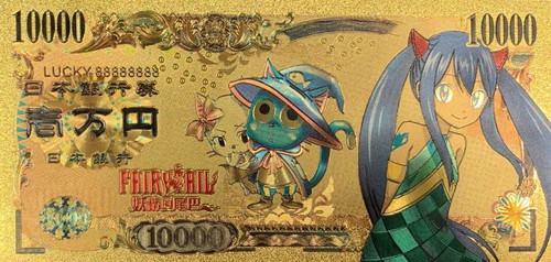 Fairy Tail Anime (Wendy Marvell) Souvenir Coin Banknote