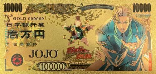 JoJo's Bizarre Anime (Yoshikage Kira) Souvenir Coin Banknote