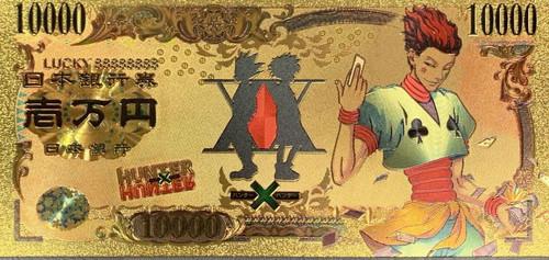 Hunter X Hunter Anime (Hisoka) Souvenir Coin Banknote