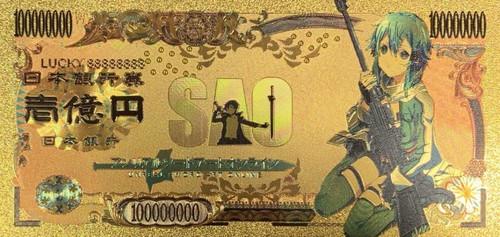 Sword Art Online Anime (Shino) Souvenir Coin Banknote