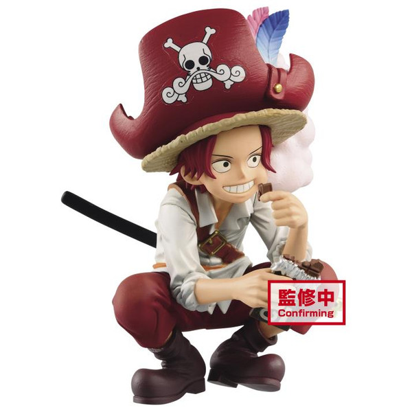 Figure Anime - (Shanks) One Piece DXF - The Grandline Children - Wanokuni Vol. 1
