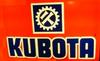 Kubota Manuals