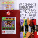 """Puppy Tapestry Kit, Printed Needlepoint Kit for all Levels of Ability