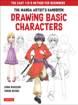 The Manga Artists Handbook   Drawing Basic Characters - Front Cover