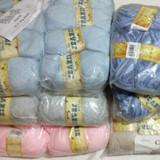 Peter Pan Jeanie Knitting Yarn, 50g Balls | Whole Bag Job Lots | Various Shades | Main Image