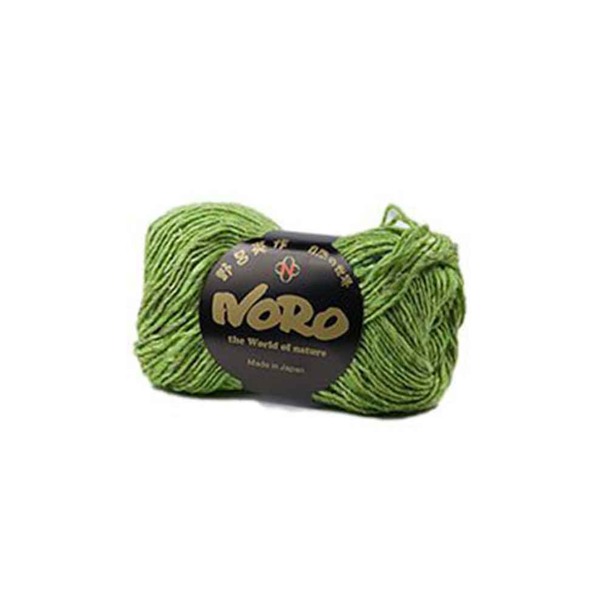 Noro Silk Garden Solo Knitting Yarn Various Shades Outback Yarns
