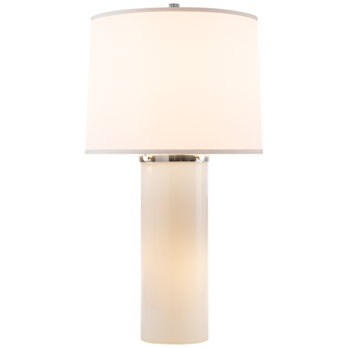 Moon Glow Table Lamp White Glass