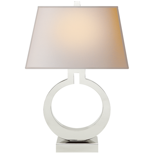 RinGForm Large Table Lamp