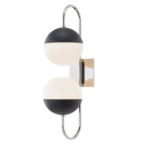 Renee 2 Light Wall Sconce H344102B