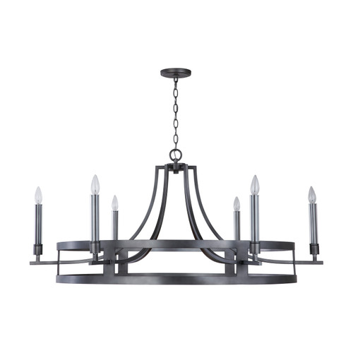 Lathem 6-Light Chandelier in Midnight Grey with Clear glass
