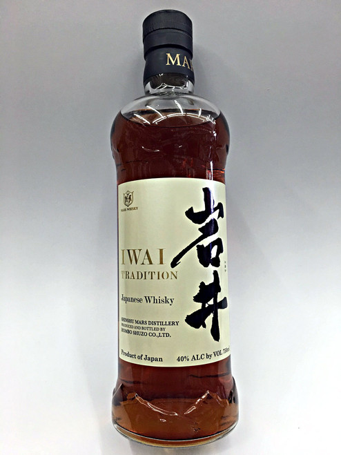 Iwai Tradition Japanese Whisk