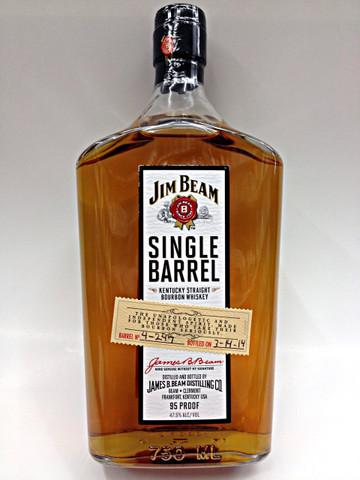 Jim Beam Single Barrel Kentucky Straight Bourbon Quality