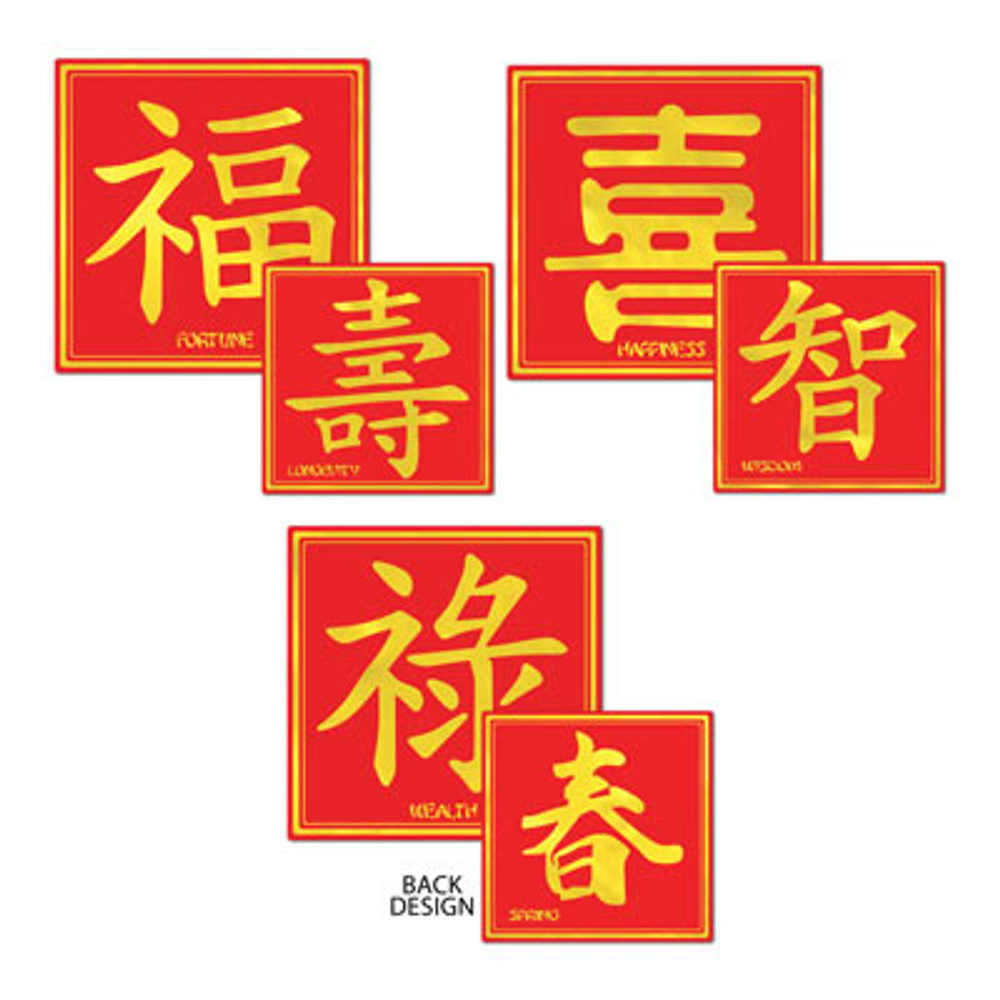 Asian Foil Cutouts