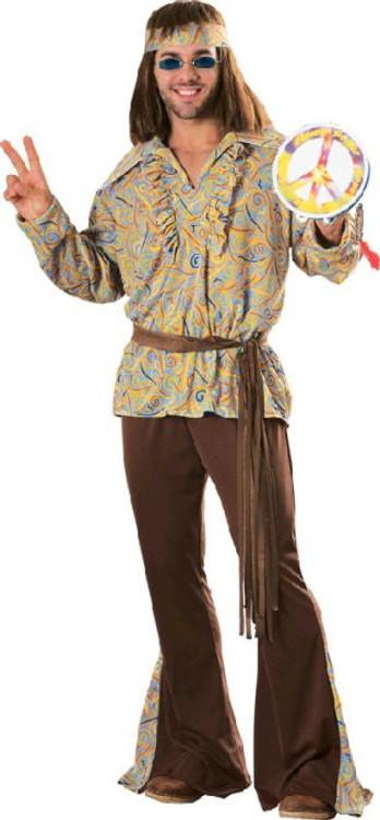 1960's 70's Mod Marvin Mans Costume