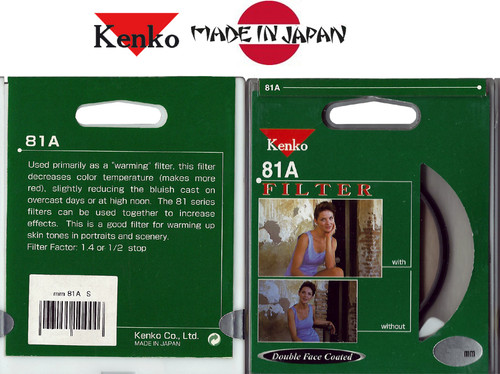 Kenko Japan 49mm 81A WARMING Digital Filter - 49 81A