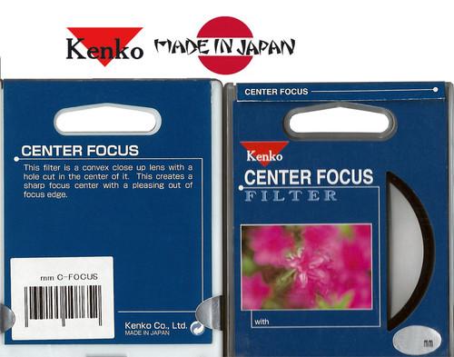Kenko Japan 55MM CENTER FOCUS FILTER FOR 55 MM CAMERA CAMCORDER