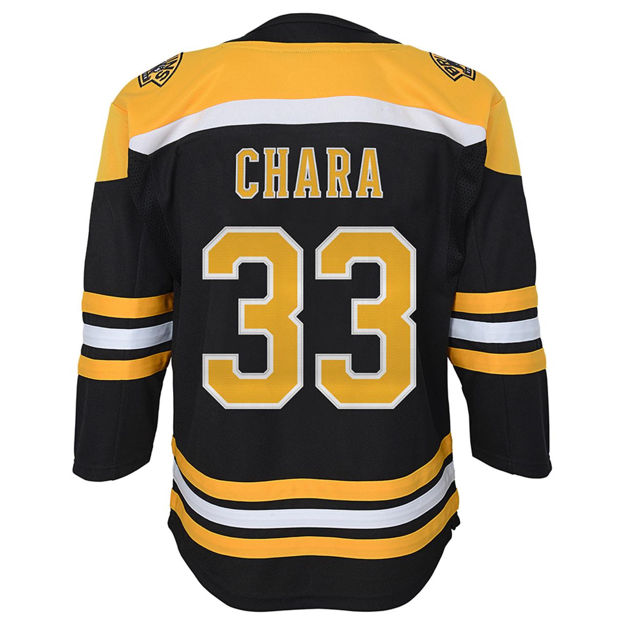 chara youth jersey