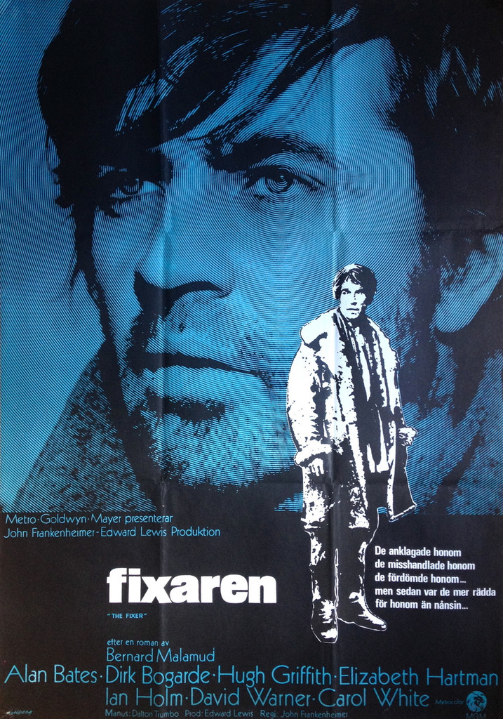 the fixer 1968 DVD