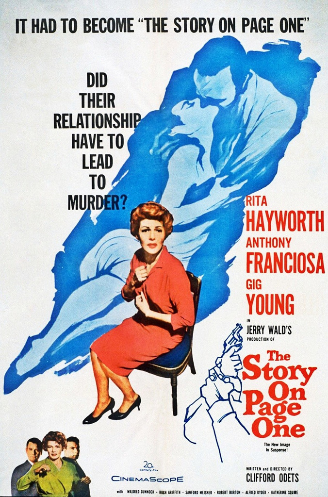 The story on page one 1959 DVD starring Rita Hayworth