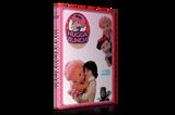 the hugga bunch DVD 1985