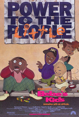Bebe's Kids DVD out of print