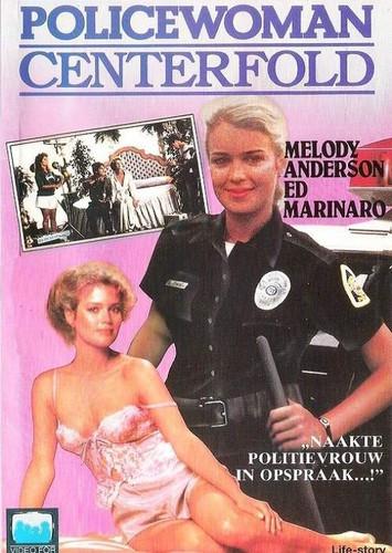 Policewoman Centerfold  on DVD Melody Anderson, Ed Marinaro
