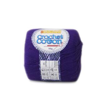 Crochet Cotton Regency 50g - 10 Pack | Prices Plus