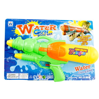 Water Gun with Tank | Prices Plus